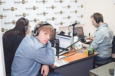 корпоративное радио в офисе BEELINE