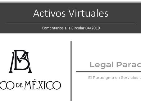 Banco de México y Activos Virtuales