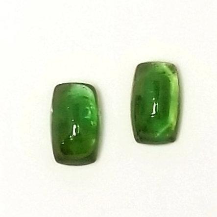 Green Tourmaline 7.23 cttw