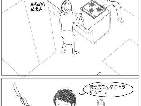 キッチンの惨事/家事導線間取り/東京都