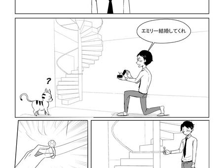 螺旋階段/おしゃれな 間取り/東京都