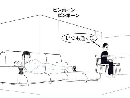 回遊性プラン/茨城県/家賃6.7万円