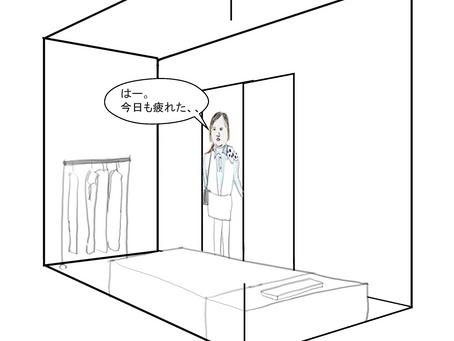 扉を開けたら/狭小間取り/東京都/家賃2万円