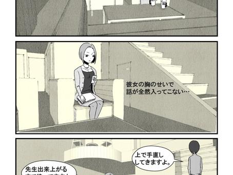 ホテルアンビエント安曇野/長野県