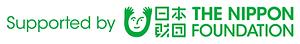 日本財団様ロゴ2.png