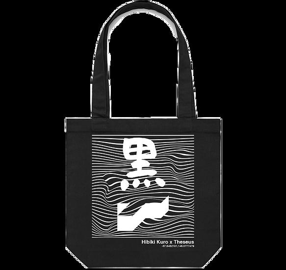 copy of Theseus x Hibiki Kuro 'First Wave' Tee