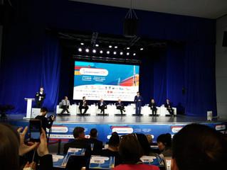 Завершился Дальневосточный МедиаСаммит 2018