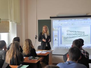Открытй урок ко дню парламентаризма с депутатом Ю.В. Толмачевой