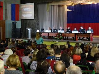 Выездное заседание комитета Законодательного Собрания по социальной политике в поселке Чугуевка