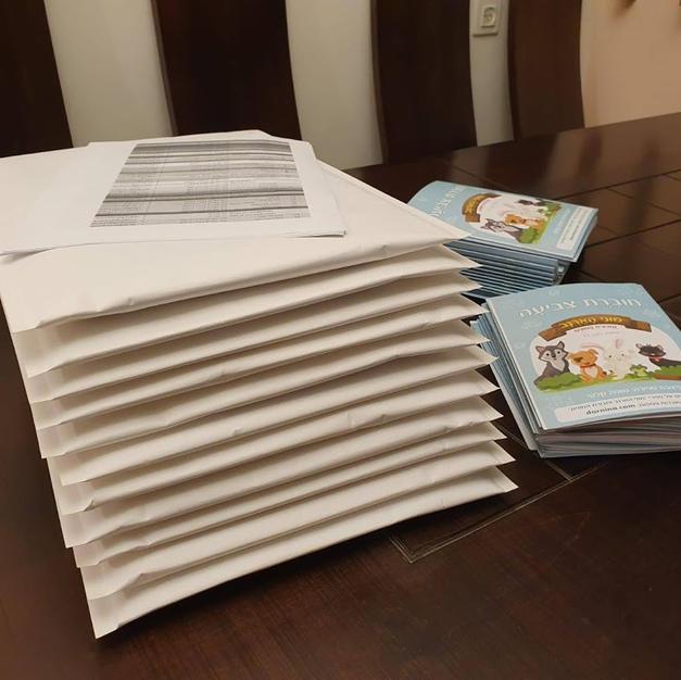 מתחילים במשלוחי ספרים לתומכים בהדסטארט