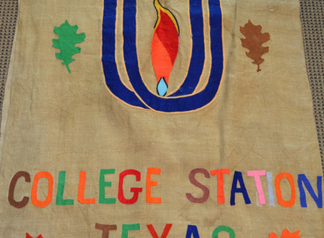 Our Banner with leaves