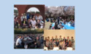 konshin_event.png