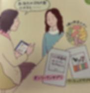 20561747_1508409059220137_734821158_n.jp