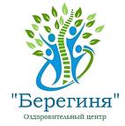 Лого берегиня.PNG