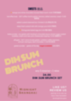 MS Dinner menu.png