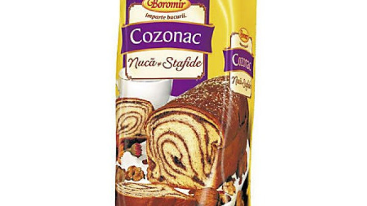 Loaf with Nuts and Raisins - Cozonac Nuca si Stafide