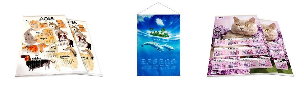 календарь на ткани, календарь химки, химки сувениры