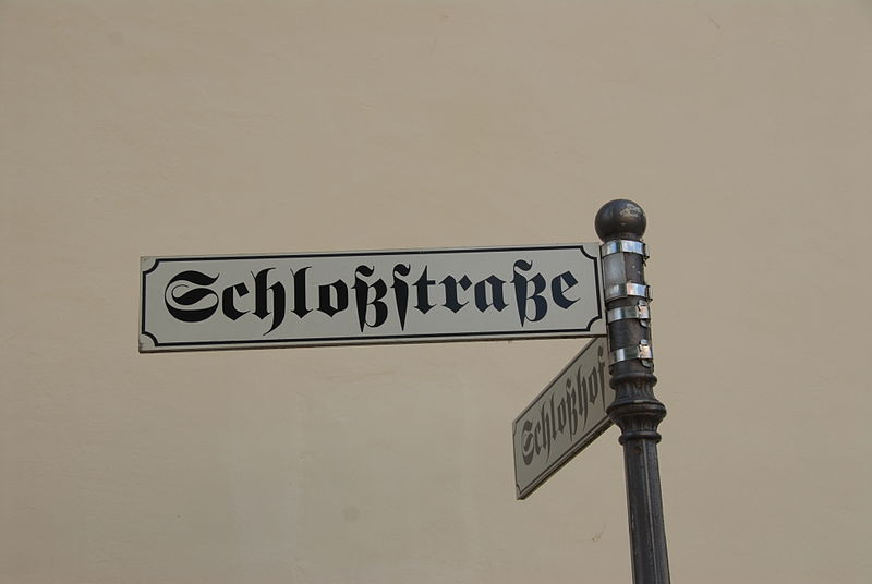German Street Sign