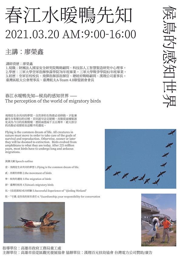 海報2_工作區域 1.jpg