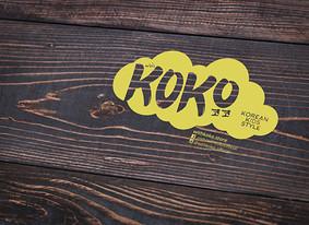 PopUp Store Branding