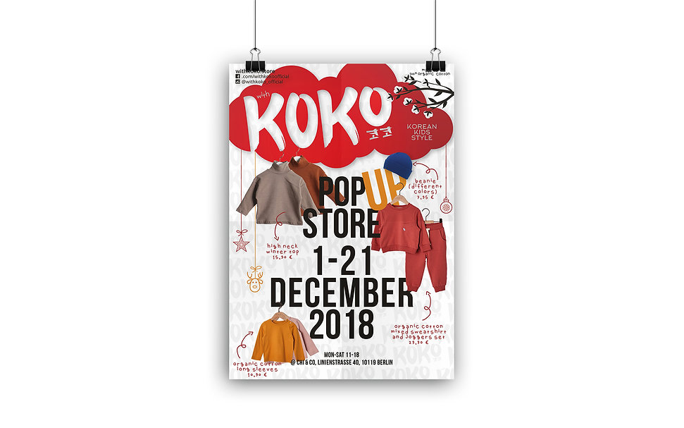 190104_KOK_Popup_Dec_Poster_mockup.jpg