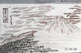 Hokusai 130120.jpg
