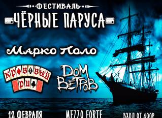Внимание всем, в ком живут дух пиратства и жажда приключений!