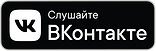VK_MUSIC_vkontakte_badge.png