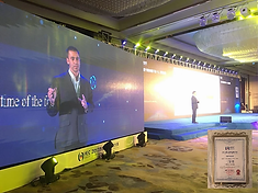 Xi'an International Startup Competition, Second Prize Winner