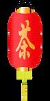 רפואה סינית