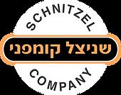 לוגו שניצל קומפני