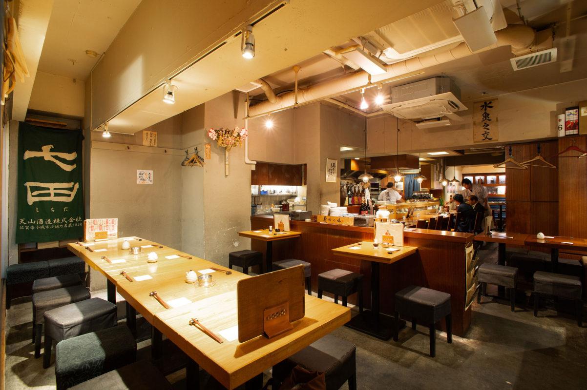 loc2200_shibuya02-1202x800