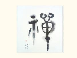 Sihan Wang Lliteras.