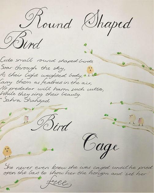 Bird poem - Watercolour and fineliner.jp