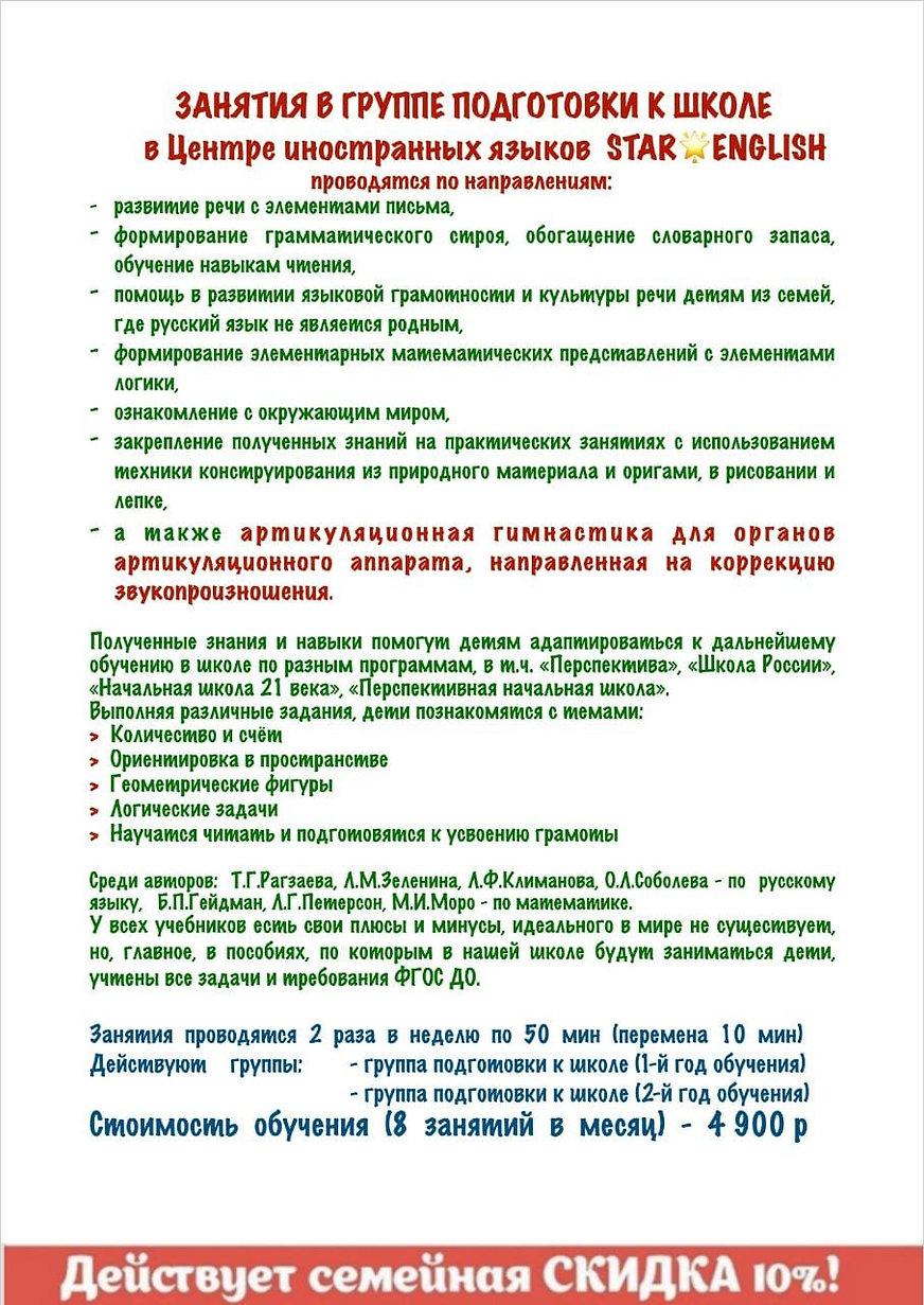 WhatsApp Image 2021-06-20 at 19.49.59 (2).jpeg