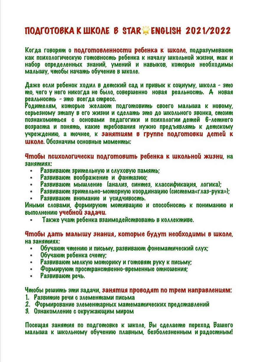 WhatsApp Image 2021-06-20 at 19.49.59 (1).jpeg