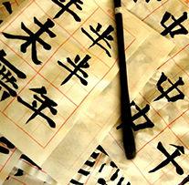 китайский-язык.jpg