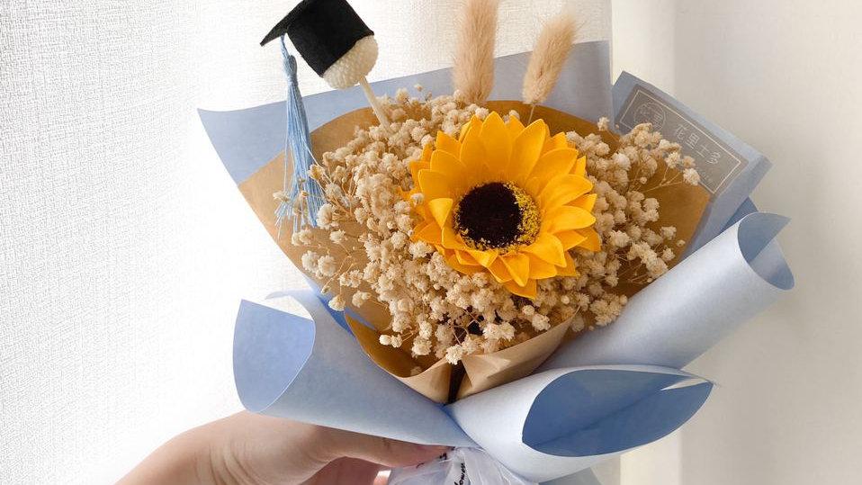 向日葵baby blue花束