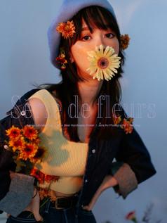 PY-Yellow V2-112-wm.jpgaFlower, Série de fleurs, Melaka, Portrait, Studio, Sunset, Style Portrait, Yellow, Handmade, Florist, Fleurs, 個人形象照, 個性形象照, 花系列