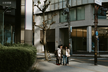 24 Silhouette Kyoto Osaka Japan - 12.jpg