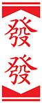 HUAT HUAT Logo - 150.png