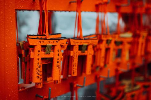 Kyoto in Rain (Travel, Wedding, Photographer, Malaysia, Singapore, Japan) - 57.jpg