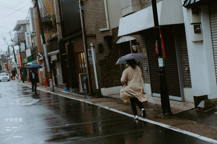 24 Silhouette Kyoto Osaka Japan - 17.jpg