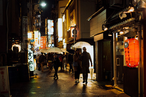 Kyoto in Rain (Travel, Wedding, Photographer, Malaysia, Singapore, Japan) - 5.jpg