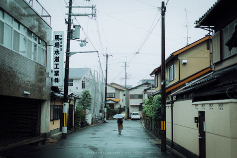 Kyoto in Rain (Travel, Wedding, Photographer, Malaysia, Singapore, Japan) - 32.jpg
