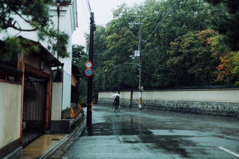 Kyoto in Rain (Travel, Wedding, Photographer, Malaysia, Singapore, Japan) - 39.jpg