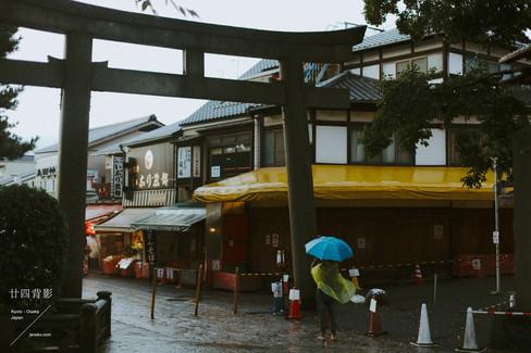 24 Silhouette Kyoto Osaka Japan - 19.jpg