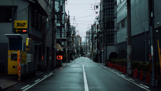 Kyoto in Rain (Travel, Wedding, Photographer, Malaysia, Singapore, Japan) - 1.jpg