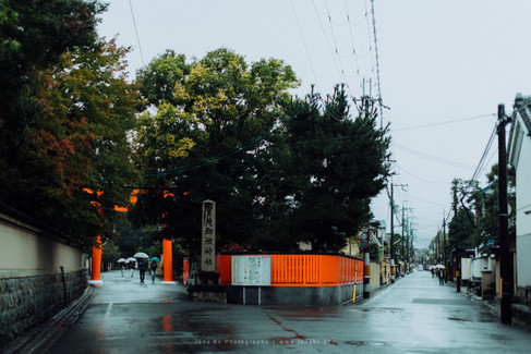 Kyoto in Rain (Travel, Wedding, Photographer, Malaysia, Singapore, Japan) - 13.jpg