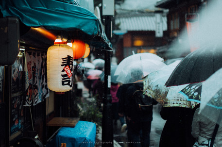 Kyoto in Rain (Travel, Wedding, Photographer, Malaysia, Singapore, Japan) - 47.jpg